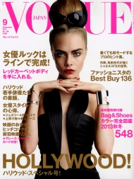 VOGUE Japan su Cara Delevingne